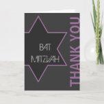 Custom Bat Mitzvah, Personaliz...