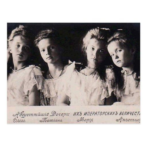 娘の皇帝-ロシア#256のOTMAロマ...