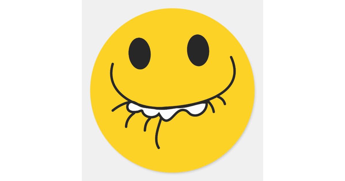抑制された笑う黄色い顔 ラウン...