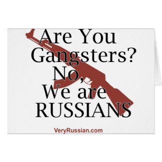 Брат 2ロシアのなギャング カード