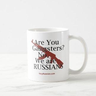 Брат 2ロシアのなギャング コーヒーマグカップ