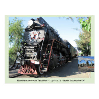 Паровоз ЛВ - steam locomotive LW - Dampflokomotive ポストカード