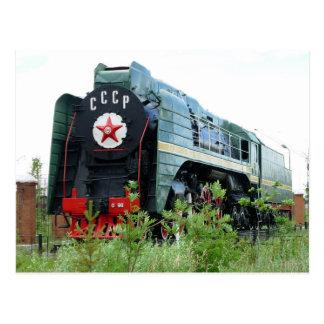 Паровоз П36 «Победа» Dampflokomotive P36 ポストカード