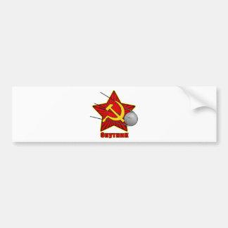 Спутник Sputnikポスター芸術 バンパーステッカー