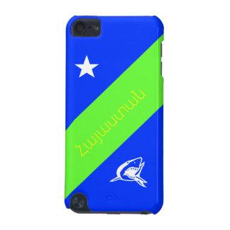 Հայաստանアルメニア iPod Touch 5G ケース