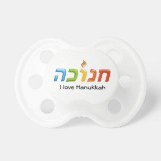 חנוכהのハヌカー軽く幸せな3DそっくりのChanukkahのギフト おしゃぶり