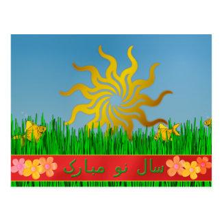 سالنومبارکの春の花 ポストカード