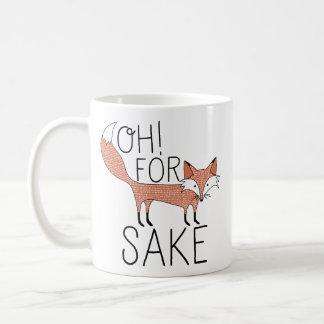 ああ! キツネの為のため コーヒーマグカップ