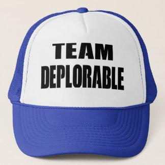 """""""あなたおよび友人のための嘆かわしい""""帽子を団結して下さい キャップ"""