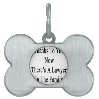 あなたのおかげで今そこに家族の弁護士です ペットネームタグ