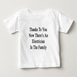 あなたのおかげで今そこに電気技師です ベビーTシャツ
