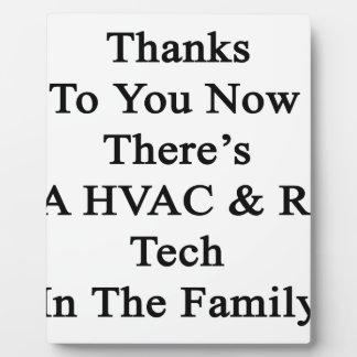 あなたのおかげで今そこにFamのHVAC Rの技術です フォトプラーク