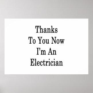 あなたのおかげで今私は電気技師です ポスター