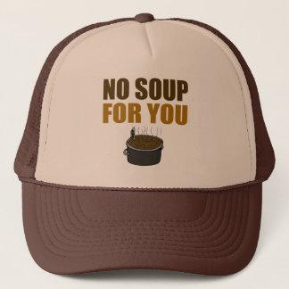 あなたのためのスープ無しトラック運転手の帽子 キャップ