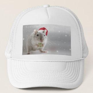 あなたのための少しクリスマスのギフトはxxxここにあります キャップ