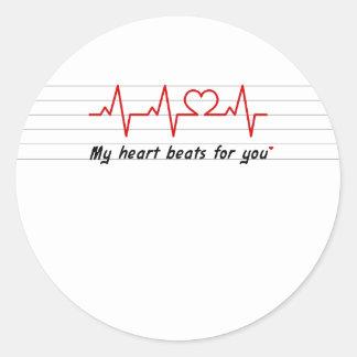 あなたのための私の心拍は梳き、付きます 丸型シール