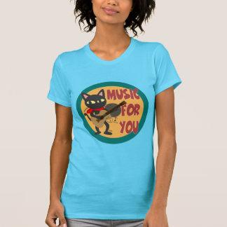 あなたのための音楽 Tシャツ