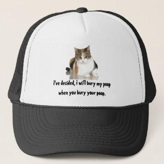 あなたのを埋める場合帽子/猫/私はウンチを埋めます キャップ