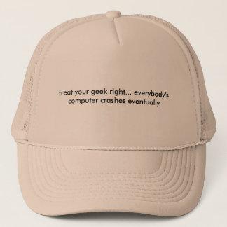 あなたのオタクの権利を…皆コンピュータc…扱って下さい キャップ