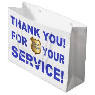 あなたのサービスをありがとう ラージペーパーバッグ