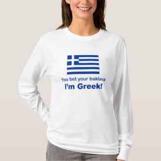 あなたのバクラヴァを賭けました Tシャツ