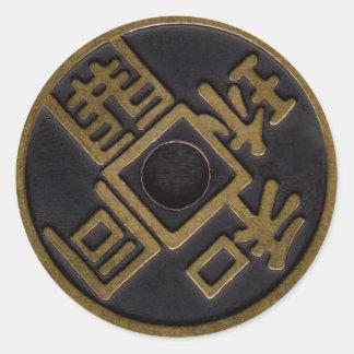 あなたの割れ目の硬貨のためのステッカー、すごいトリプル・ダブル ラウンドシール