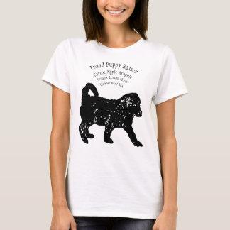 あなたの子犬の名前の誇り高い子犬のレイザー Tシャツ