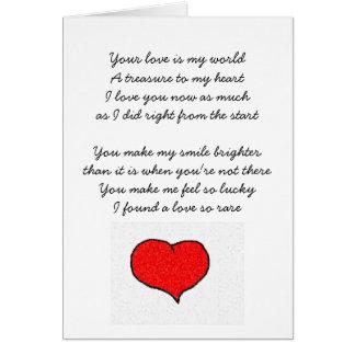 あなたの愛は私の世界です カード