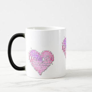 あなたの愛を表現して下さい! モーフィングマグカップ