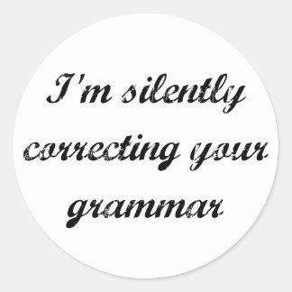 あなたの文法の訂正 ラウンドシール