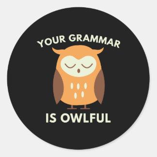 あなたの文法はOwlfulです ラウンドシール