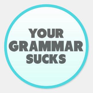 あなたの文法最低 ラウンドシール