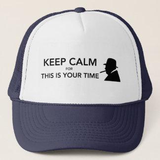 あなたの時間のトラック運転手の帽子 キャップ