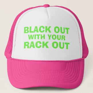 あなたの棚によって黒くして下さい キャップ