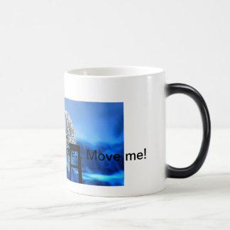 あなたの移動… 私を動かして下さい! モーフィングマグカップ