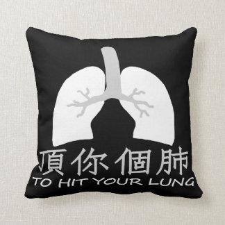 あなたの肺頂你個肺に当るためには黒及び白を置いて下さい クッション