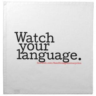 あなたの言語2を見て下さい ナプキンクロス