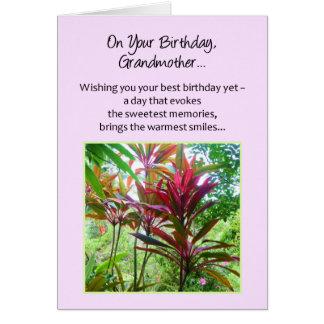 あなたの誕生日、祖母… グリーティングカード
