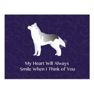 あなたの銀製にシベリアンハスキー犬の考えること ポストカード