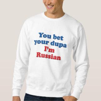 あなたのDupaを賭けました スウェットシャツ