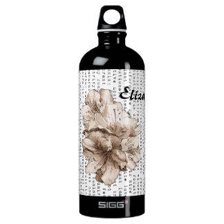 あなたはインスピレーションのコーヒーブラウンの私の花 + 色 ウォーターボトル