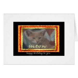 あなたへの猫の鳴き声 カード