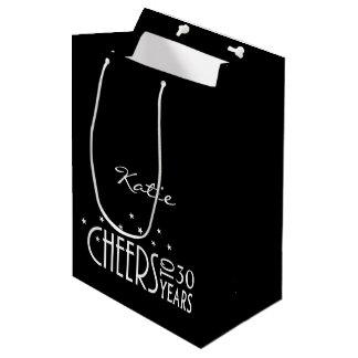 あらゆる年齢の応援のペーパーギフトバッグによって個人化して下さい ミディアムペーパーバッグ