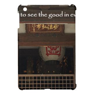 あらゆる状態のよいの見るためにあなたの心を訓練して下さい iPad MINI カバー