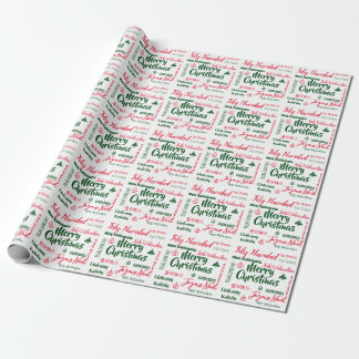 あらゆる言語包装紙のメリークリスマス ラッピングペーパー