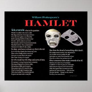 あるまたはないハムレット ポスター