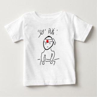ある特定の勝利! ベビーTシャツ