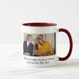 いいえ、いいえ、Mugasd無し マグカップ