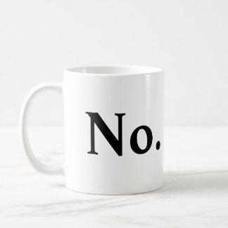 いいえ コーヒーマグカップ