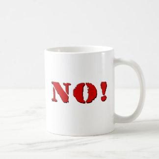 いいえ! コーヒーマグカップ